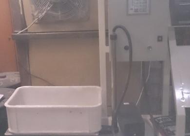 Premix Facility